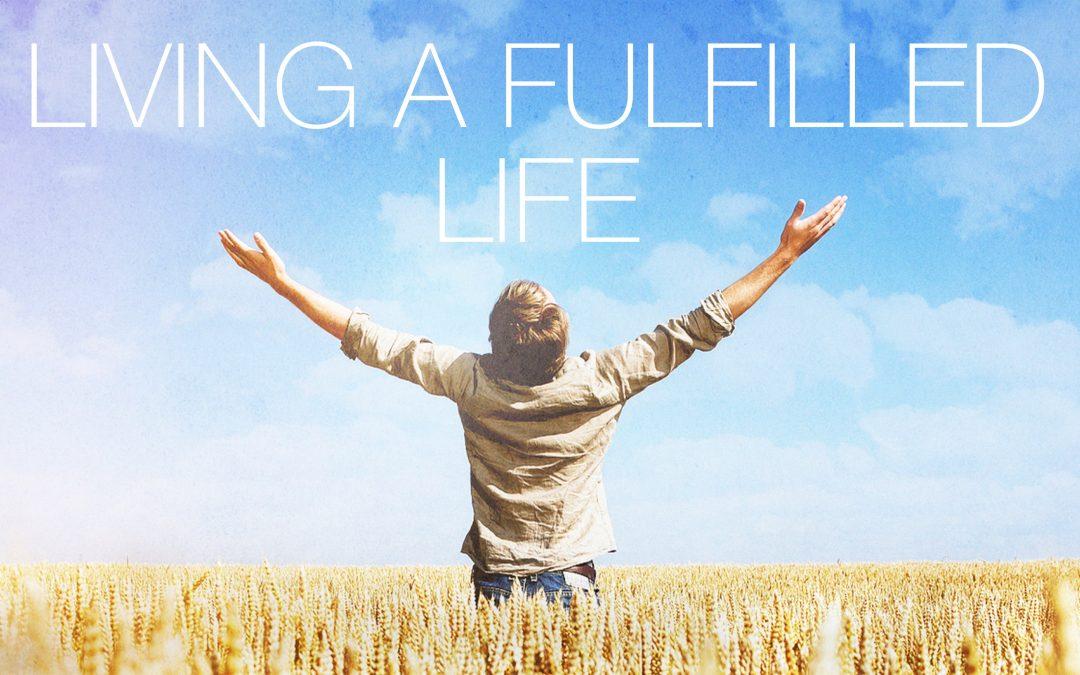 כיצד לחיות חיים מלאים מרגשים מאושרים ושלווים?